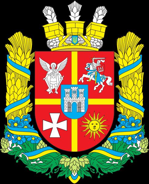 Герб Житомирської області